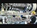 世界で唯一、日本米国ドイツだけが作ることができる究極の産業技術製品