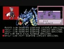 【解説実況】ポケモン5分に1匹逃がしてクリアする解説実況part11