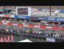 【ニコニコ動画】【CBR400R日記】MotoGPの巻part2を解析してみた