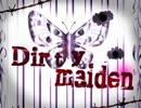 【ニコニコ動画】【オリジナル曲】Dir ty maiden【オケ動画】を解析してみた