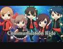 【熱く!】Battle Communication!を5人で歌ってみた【楽しく!】