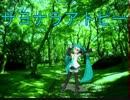 【初音ミク】サヨナラアトピー【VOCALOIDオリジナル曲】