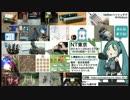 NT東京 展示作品紹介動画