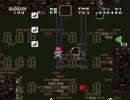 VIPマリオ4 ガチでプレイ Part60-A トラウマタワー(1)