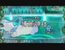 【XY】大チルでフェアリー戦争!partみすちー