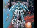 サウンドシアター ガイア・ギア ドラマCD-3 disk2