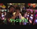 髭原人と乗らせてみました。#09 (中編) thumbnail