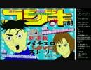 【ニコニコ動画】14.11.18 永井兄弟 ギャンブル依存者による説教配信を解析してみた