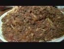 【ニコニコ動画】【デカ盛・番外編】大盛約2.0kgのスパゲティ 妻が作って1人で食べる?を解析してみた