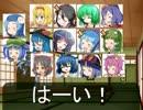【東方卓遊戯】ゆかりんがスパロボTRPGやるみたいですⅦ-1【MGR】