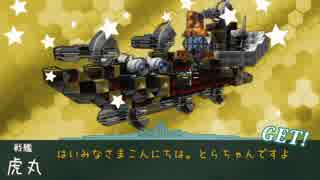 [ゆっくり実況] Robocraft その72
