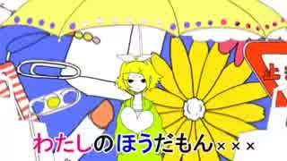 【歌ってみた】 メランコリック 【kyon。】