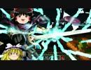 【Minecraft】大自然サファリクラフトpart7【ゆっくり実況】.mp4