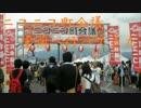 【ニコニコ動画】ニコニコ町会議 北海道室蘭市へ行ってきた【2013 7th】を解析してみた