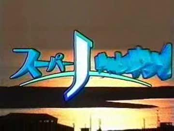 Jch ytsニュース - nicozon