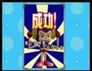 【30分耐久】ショコランラッペリッチャァァァwwwwwwwww thumbnail