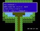 FF3 白魔(導師)一人旅 Part7