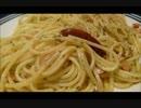 アメリカの食卓 387 なぜか小姑のわかない、ぺペロンチーノを食す!
