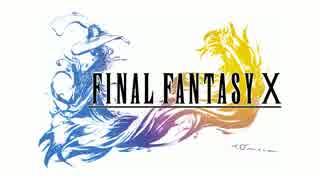 Final Fantasy 10『シーモアバトル』全部俺の声