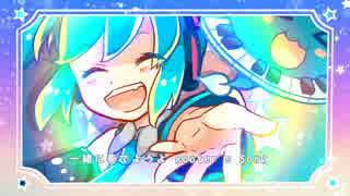 DECO*27 - Rooter's Song feat. 初音ミク