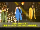 【K-POP】 K-POPアイドルの日本曲カバー&リメイク Part2