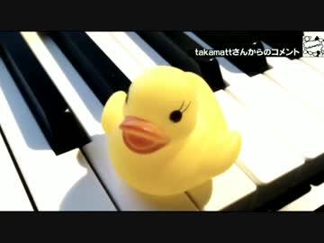 VOCALOID4発表会サンプル動画集 ...