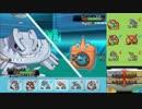 【ポケモンORAS】自由にシングルレート 1【メガハガネール】 thumbnail
