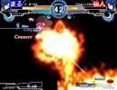 実況対戦動画―最終回 初心者のMBAACC ver.1.07(PC版) 第2幕