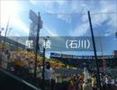 【ニコニコ動画】【続】 応援歌で振り返る2014年夏の甲子園 【高校野球.作業用BGM】を解析してみた