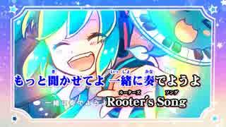 【ニコカラ】Rooter's Song ≪off vocal≫