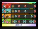 【太鼓の達人WiiU2】カラ鞠の花 全難易