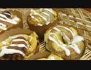 【403作】レモンティーロール作ってみた【パン作成】