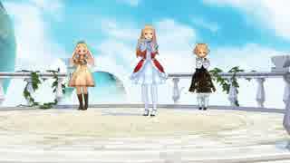 【MMD】恋愛サーキュレーション【レア様・マリエルさん・うさうさ】