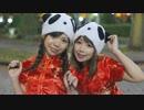 【ももまほ】いーあるふぁんくらぶ 踊ってみた【nicopi☆】 thumbnail
