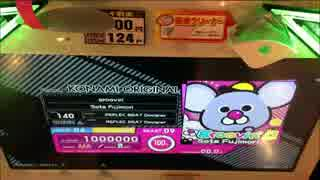 【beatstream】groovin' (BEAST)  PERFECT 手元動画