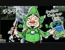 【KSP】ずんちゃん設計局 その6 【VOICEROID+実況】 thumbnail