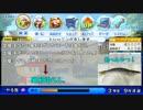 【パワプロ2012】天才が鉛筆に人生を任せるとこうなる【実況プレイ】 part5