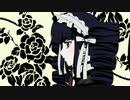 【手描きダンガンロンパ】セレスで薔薇乙女OPパロ【ネタバレ】 thumbnail