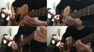 【ギター】 オレンジ Acoustic Arrange.Ver 【多重録音】