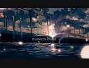 【ニコニコ動画】夜明けと蛍歌ってみたのはメガテラ・ゼロを解析してみた