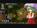 【ゆっくり実況】大戦略大東亜興亡史3ストーリー動画Part33