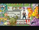 ポケモン5分に1匹逃がしてクリアする解説実況-最終回!!!- thumbnail