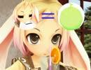 【MMD】かにひら! #3 『至高の味』