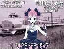 【Chika】昭和夢つばめ【カバー】