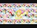 アイドルマスターOFA 765プロ全員でふるふるフューチャー☆