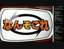 【ニコニコ動画】14.11.21 永井先生 IT社長によるニート説教を解析してみた