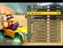 元ランカーがぼそぼそ実況するマリオカート8【part9】