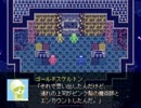 【VIPRPG】 カーバンクル「研修」