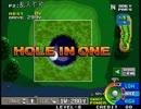 """【転載】AC版 ネオジオ ビッグトーナメントゴルフ """"maximum score"""" 09:17.0"""