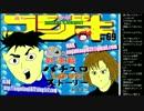 【ニコニコ動画】14.11.22 永井先生 地震情報を解析してみた